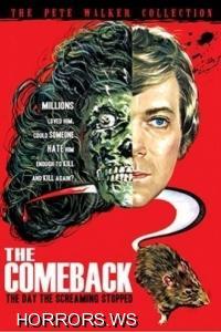 Ретро-кино: Возвращение / The Comeback (1978)