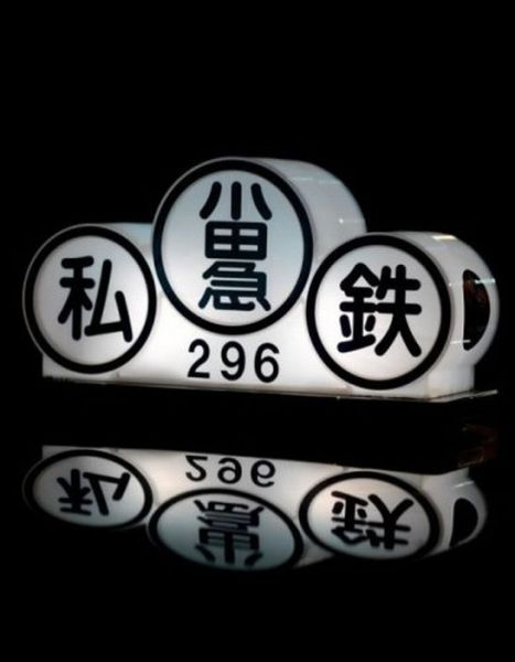 Необычные знаки такси в Японии