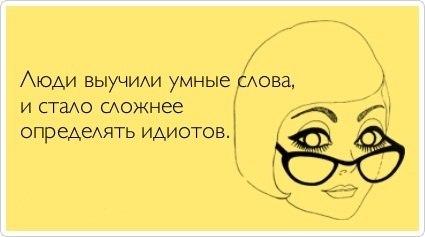Тонкий юмор реальности - 3