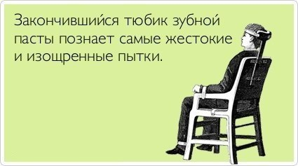 Тонкий юмор реальности - 4
