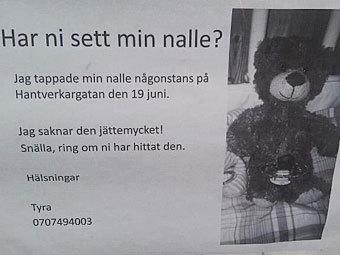 Тем временем в Швеции
