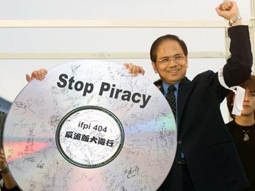 Копирастический беспредел в Японии: два года тюрьмы за скачанный файл