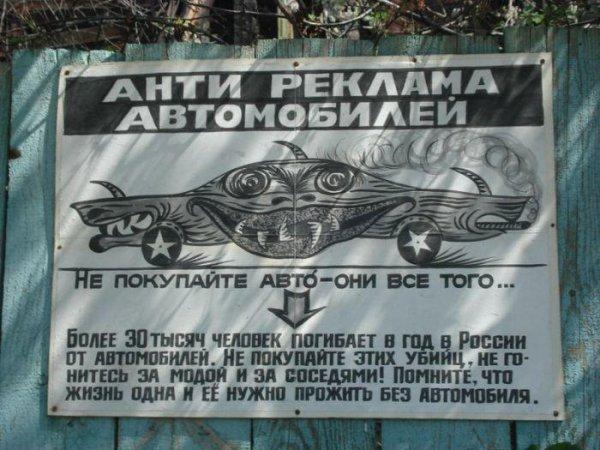 Мудрая стена во Владивостоке