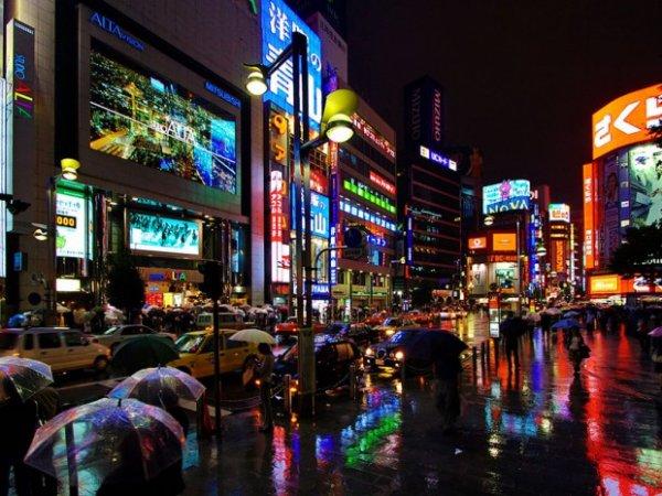 Самые дорогие города мира в 2012