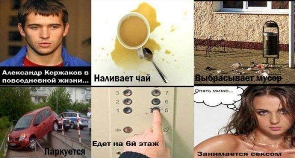 Домой, россияне!