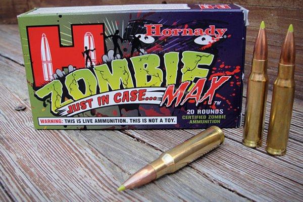 Зомби-истерия - теперь и патроны