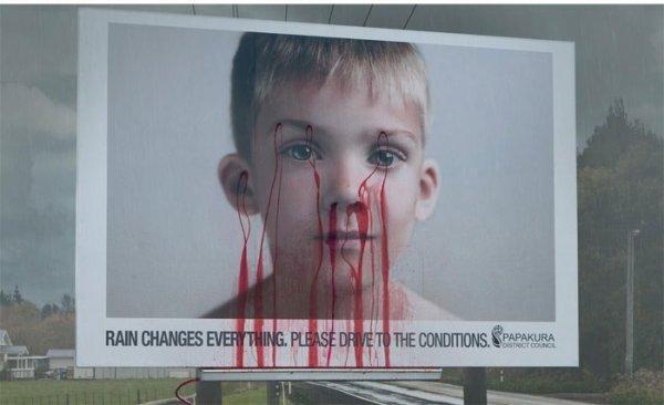 Реклама, которая работает