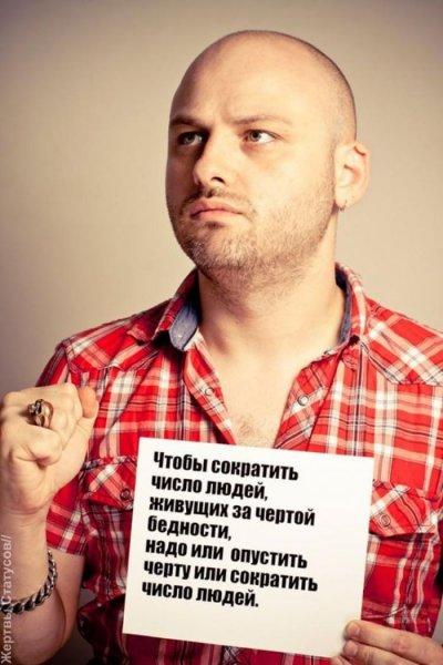 """Проект """"Жертвы Статусов"""""""