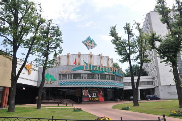 В Минске в три раза больше казино, чем в Лас Вегасе