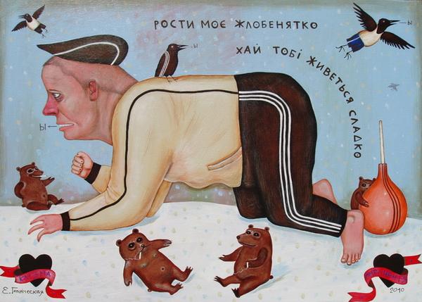 Гопники, свиньи и Гитлер