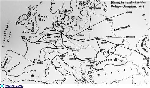 Breitspurbahn �������� ������ ��� ������ - ������, ������� ������ �� �������