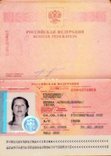 Откуда берутся фотографии на паспорт