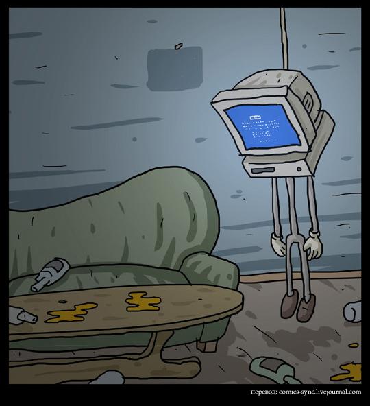 Экран смерти, или Драма из жизни компов