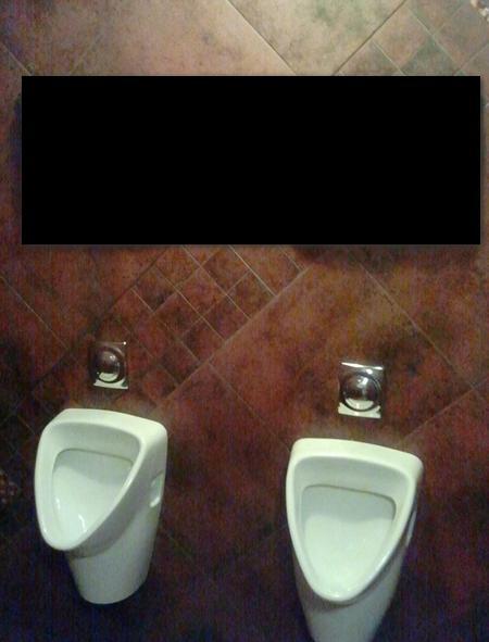 Повысить меткость в туалете кабака?