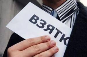 Самая крупная взятка этого года выявлена в Минске