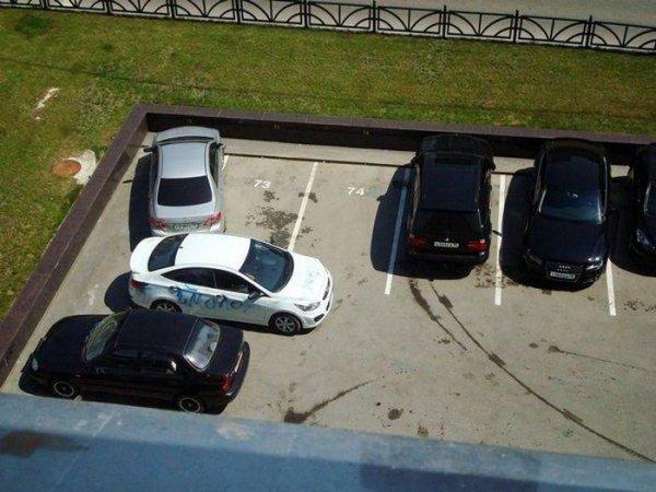 Месть на парковке