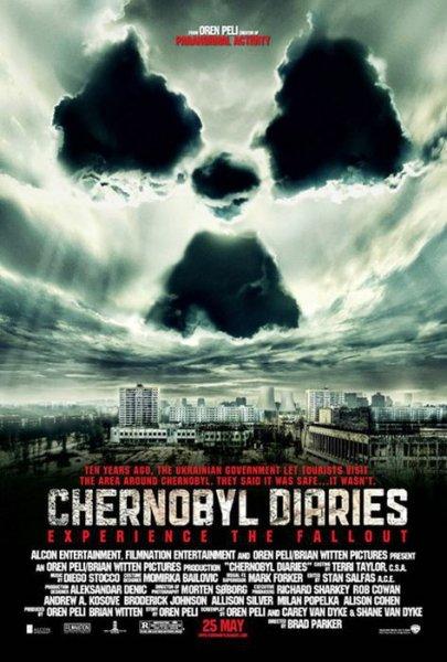 Лучшие фильмы 2012 - постеры