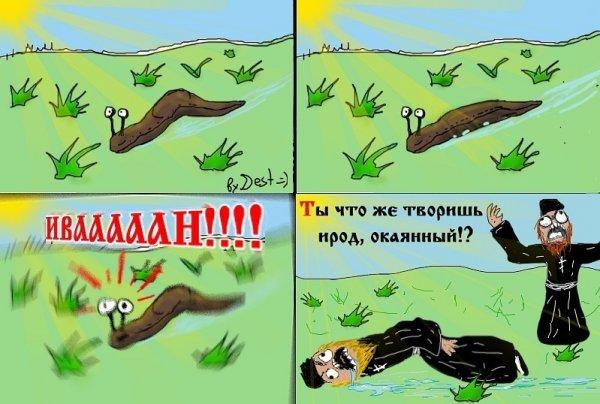 Иван-наркоман