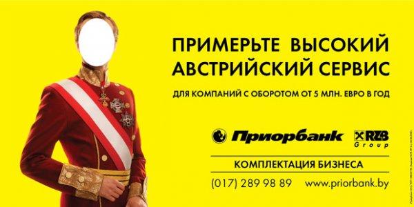 """""""Приорбанк"""" вводит лимиты по банковским карточкам"""