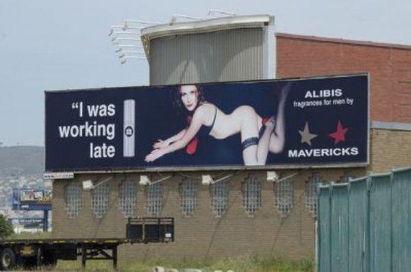 Стриптиз-клуб обеспечивает своих клиентов алиби