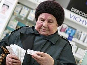 Польские пенсионеры богаче белорусских почти в 3 раза
