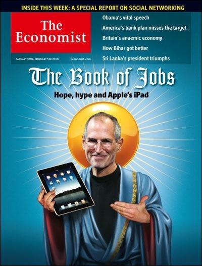 Владельцы apple устройств кто они и чем опасны для окружающих