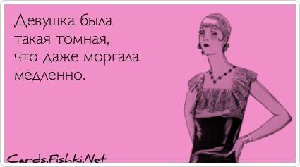 """Остроумные """"аткритки"""""""