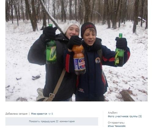 """""""Реальные пацаны"""" - группа ВК"""