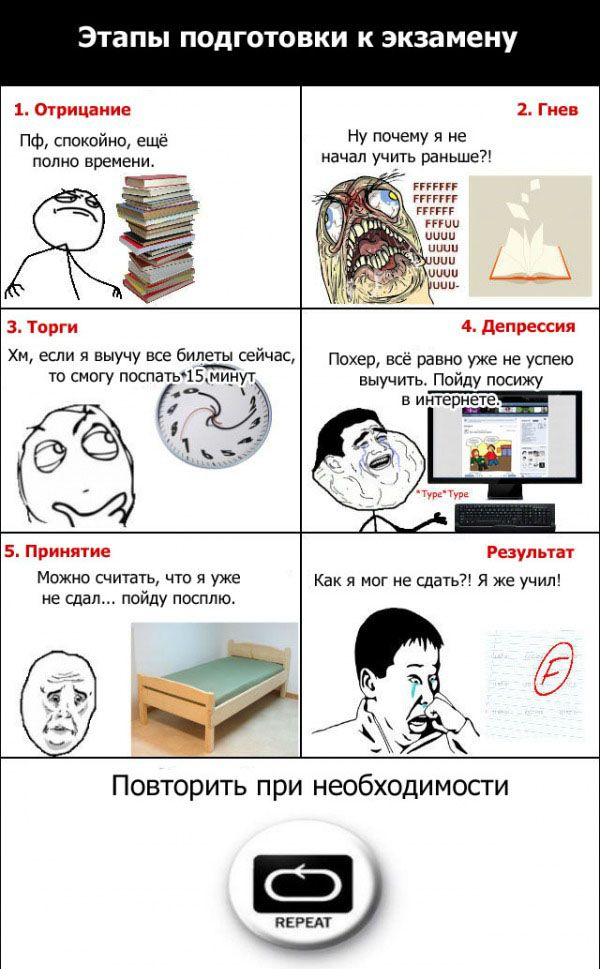 Комикс