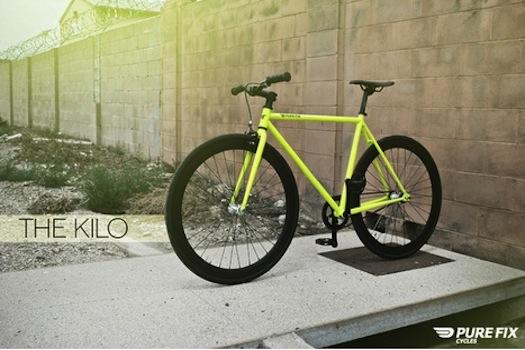 Изобрели велосипед. Который светится