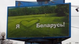 Белорусская молодежь мечтает жить за границей