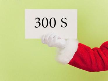 �������� ������ ��������� - ������ 300 �������� � �����