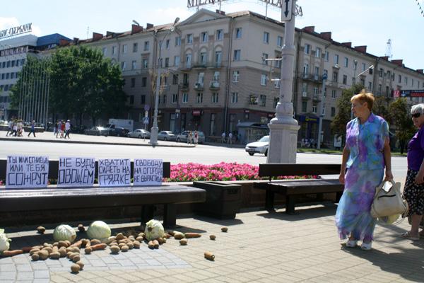 """Белорусов призвали """"Не быть овощами"""""""