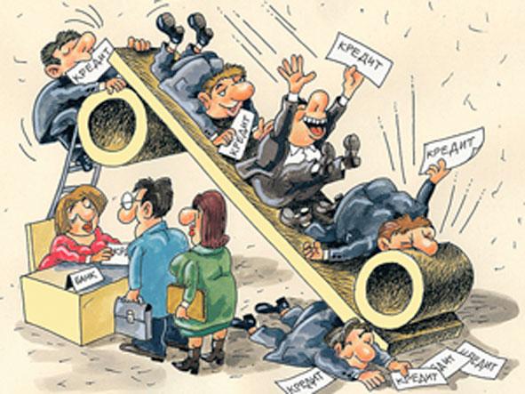 """Банки продолжат сдирать """"лишние"""" деньги и после отмены комиссий"""