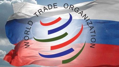 Россия официально стала членом ВТО