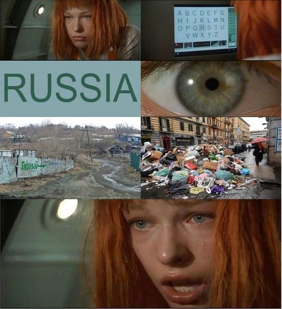 Русские женщины за 30 кончают 2 фотография