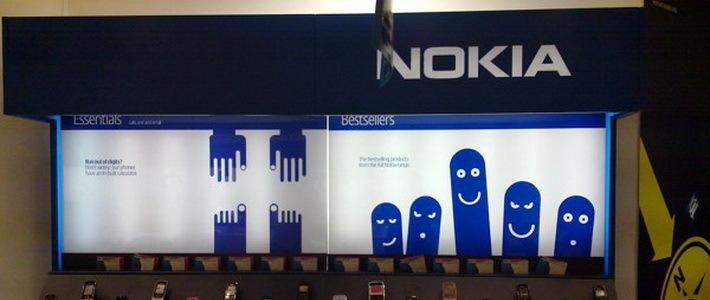 Nokia: все может измениться 5 сентября