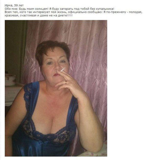 Рабыни секса