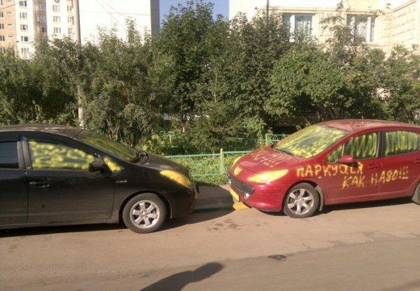 Жестоко за парковку