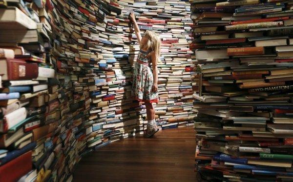 А что ты читаешь сейчас? И лабиринт из книг