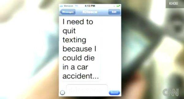 Про СМС за рулем и карму