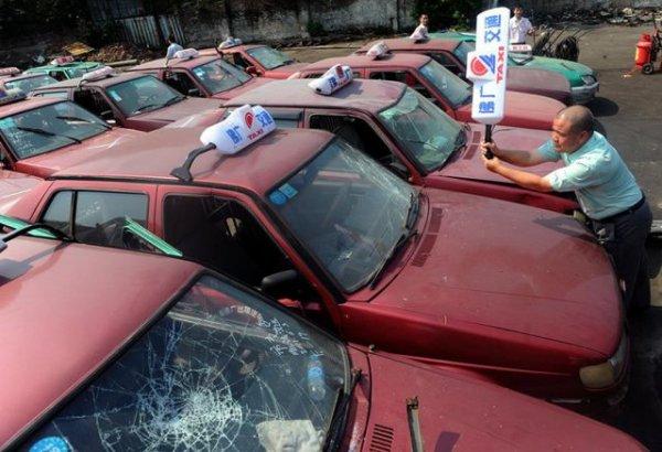 Борьба с нелегальными такси в Китае