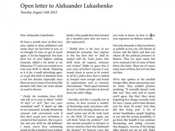 """Открытое письмо Александру Лукашенко от """"шведского десанта"""" игрушечных медвежат"""