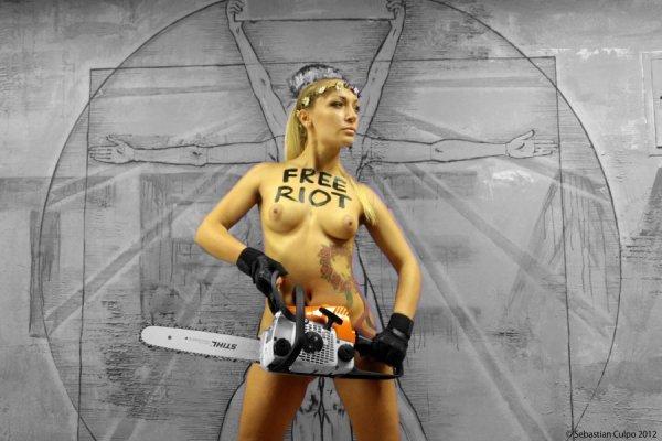 Крестоповал от FEMEN