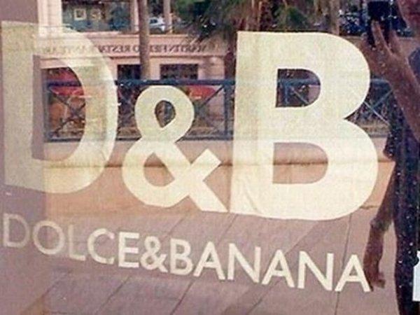 Поддельные бренды