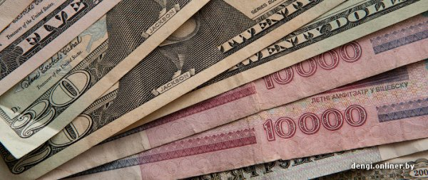 Белстат: средняя зарплата минчан составила в июле $600