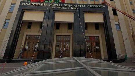 В вузах Беларуси учатся люди, набравшие 85 баллов из 400 возможных