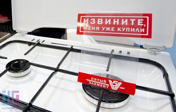 Белорусы опять живут не по средствам