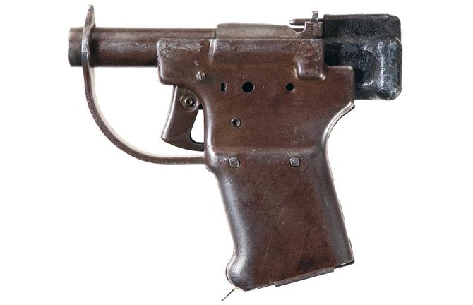 �������� FP-45 Liberator