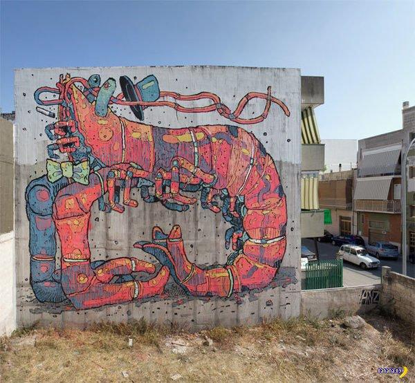 Стрит-арт в Испании
